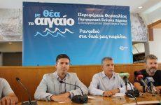 Tριήμερο Φεστιβάλ «Με θέα το Αιγαίο» στα παράλια της Λάρισας