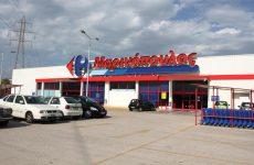 Δεκτές οι αιτήσεις της «Μαρινόπουλος»- Οικονομικό και πολιτικό θρίλερ
