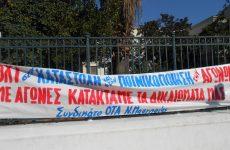 Σε στάση εργασίας  οι δημοτικοί υπάλληλοι της Μαγνησίας την Δευτέρα