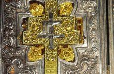 Προσκύνημα του Τιμίου Ξύλου και της Αγίας Ελένης στον Μητροπολιτικό  Ναό