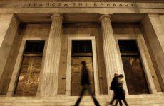 ΤτΕ: Περαιτέρω μείωση στη χρηματοδότηση επιχειρήσεων και ιδιωτών από τις τράπεζες τον Ιούνιο