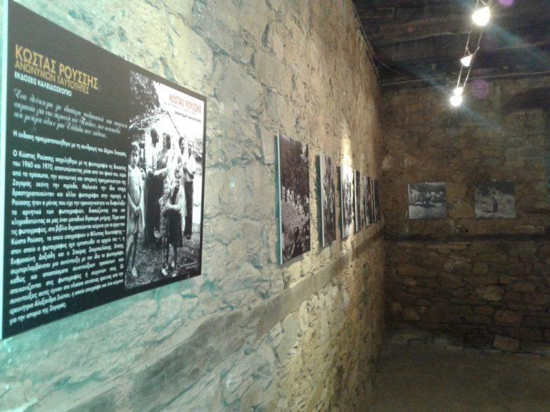 Εκδήλωση παρουσίασης του φωτογραφικού έργου του Κώστα Ρούσση στη Ζαγορά