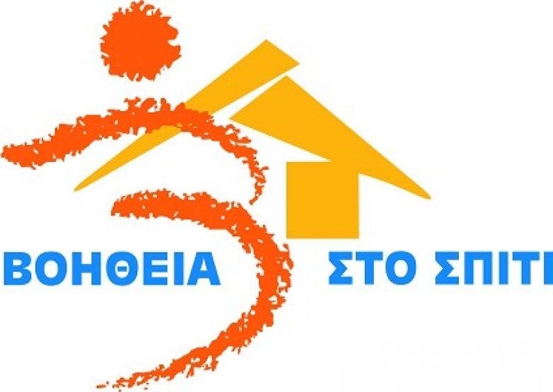 Επίθεση ΛΑΕ στην κυβέρνηση για το πρόγραμμα Βοήθεια στο Σπίτι