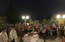 Λήξη του Ιεραποστολικού έτους με Θεομητορική Αγρυπνία στη Μητρόπολη Δημητριάδος