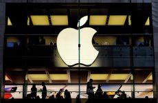 Αμοιβές έως και 200.000 δολ. δίνει η Apple για εύρεση σφαλμάτων