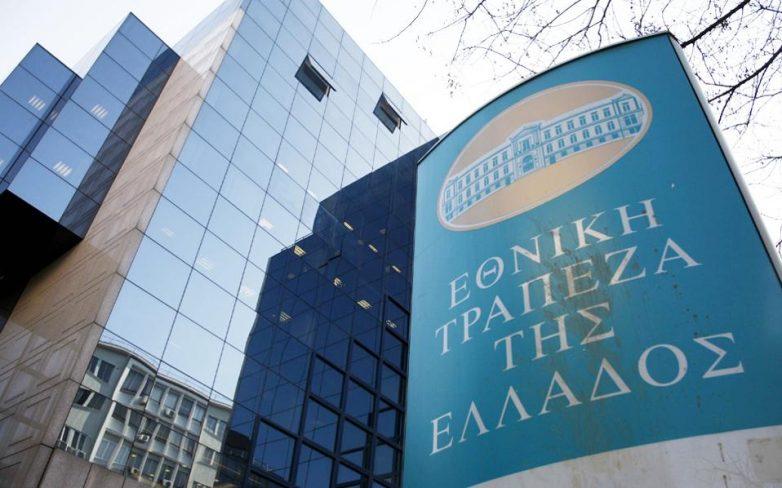 Μεταρρύθμιση του τραπεζικού τομέα