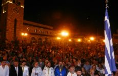 Λαμπρό το Πάσχα του Καλοκαιριού στη Μητρόπολη Δημητριάδος