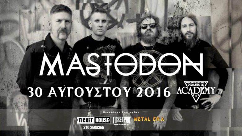 Mastodon live metal  στο Piraeus Academy