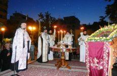 Με λαμπρότητα γιορτάστηκε η Μεταμόρφωση στο Βόλο
