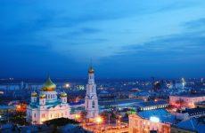 Βολιώτες  επιχειρηματίες  και αντιπροσωπεία του Δήμου στο Ροστώβ