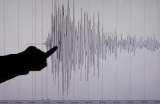 Μικροσεισμικές δονήσεις  έγιναν αισθητές στο Βόλο
