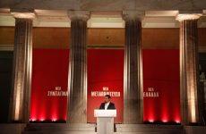 Το νέο δημοψήφισμα που σχεδιάζει ο Τσίπρας
