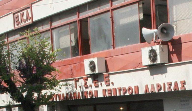 Καταδικάζει εκφοβισμό και φίμωση της ΕΣΗΕΘΣΤΕΕ  το Εργατικό Κέντρο Λάρισας