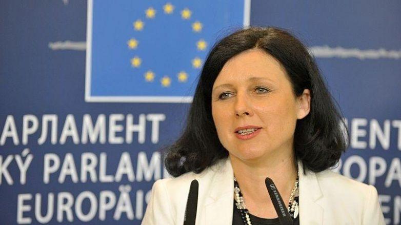 Επίσκεψη της Επιτρόπου της ΕΕ   Věra Jourová  στην Αθήνα