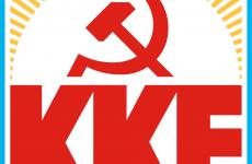 Εκδήλωση της ΤΕ Καρδίτσας του ΚΚΕ για τη δασκάλα Βαγγελίτσα Κουσιάντζα