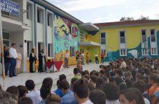 Άγονη η  έρευνα αγοράς για παροχή υπηρεσιών φύλαξης σε σχολεία του Δήμου Βόλου