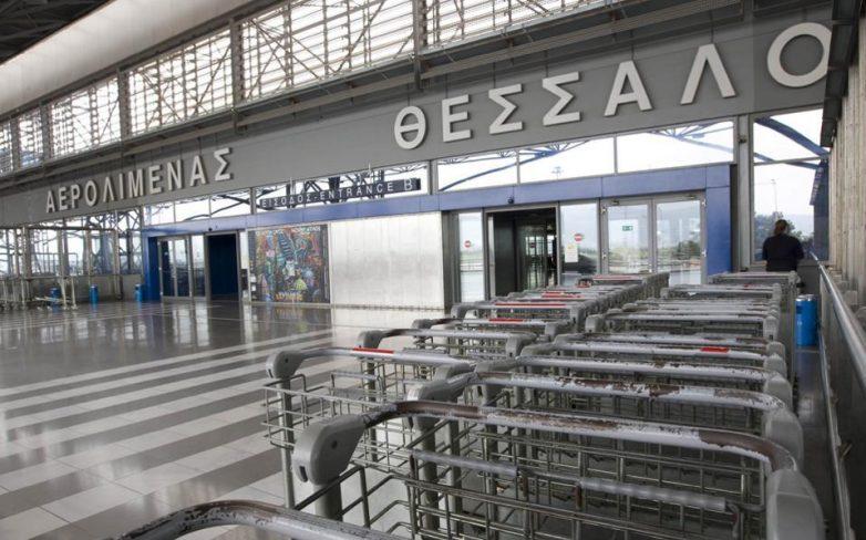 Νέα καθημερινή πτήση Θεσσαλονίκη – Βερολίνο