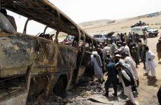 Αφγανιστάν: 35 νεκροί από τη σύγκρουση λεωφορείου με βυτιοφόρο