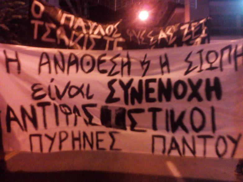Ζημιές σε  τράπεζες από αντιεξουσιαστές στην πορεία  στο  Βόλο