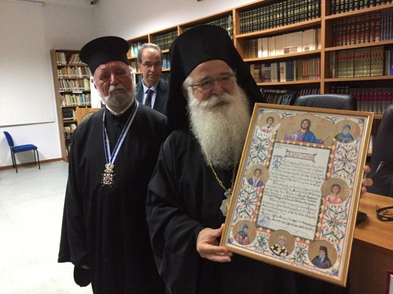 Η Μητρόπολη Δημητριάδος τίμησε τον απόδημο κληρικό της π. Απόστολο Μαλαμούση