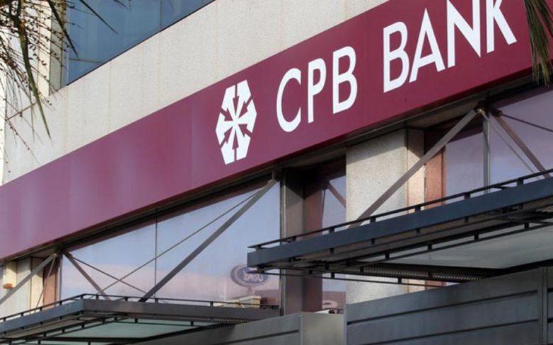 Ανακαλούνται τα κυπριακά εντάλματα για τη Λαϊκή Τράπεζα