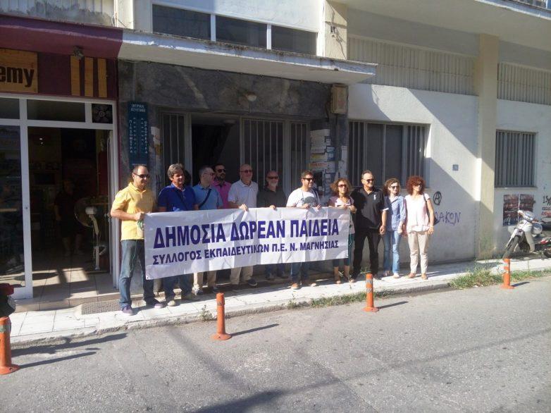 Απώλεια 100 θέσεων αναπληρωτών δασκάλων στη Μαγνησία