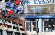 Υπό την ασφυκτική εποπτεία των πιστωτών περνούν οι ΔΕΚΟ