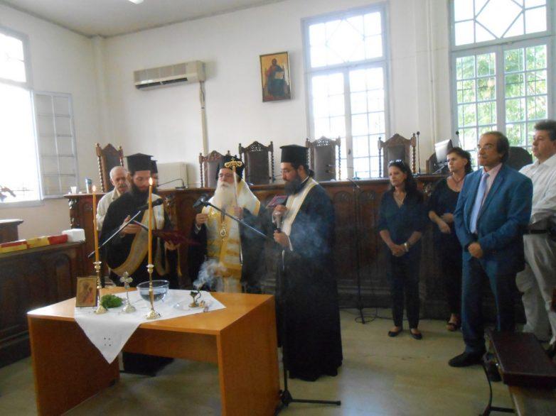 Tέλεση  αγιασμού για το νέο δικαστικό έτος