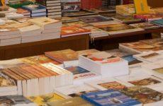 1η Έκθεση Παμμαγνησιακού Βιβλίου 24-30 Οκτωβρίου στο Βόλο