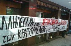 Εισβολή αντιεξουσιαστών στην Ελληνοαμερικανική Ένωση – 22 προσαγωγές