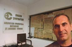 Η Ένωση Συντακτών Θεσσαλίας, Στερεάς Ελλάδας και Εύβοιας  για τον εορτασμό της Εργατικής Πρωτομαγιάς