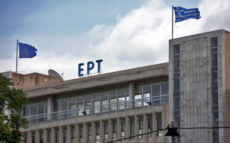 Nέες προσλήψεις συμβασιούχων στην ΕΡΤ ΑΕ