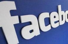 """Βόλος: Υποψήφιος δημ. σύμβουλος έβριζε 44χρονη μέσω FB και """"έφαγε"""" 15 μήνες"""
