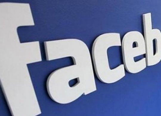 Βόλος: Υποψήφιος δημ. σύμβουλος έβριζε 44χρονη μέσω FB και «έφαγε» 15 μήνες