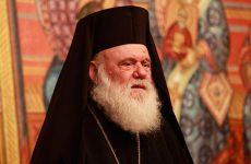 Επιστροφή της ακίνητης περιουσίας της Εκκλησίας ζητεί ο κ. Ιερώνυμος