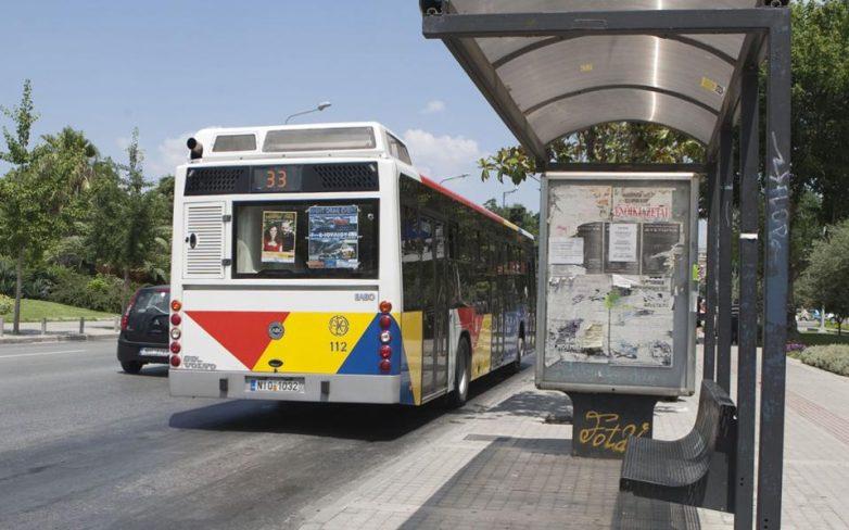 Ταυτοποιήθηκε ο «ρασοφόρος» που προέβαινε σε ακόλαστες πράξεις σε βάρος νεαρών γυναικών στα αστικά λεωφορεία