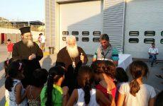 Ο Μητροπολίτης Δημητριάδος στο χώρο φιλοξενίας προσφύγων και μεταναστών (δομή ΜΟΖΑ)