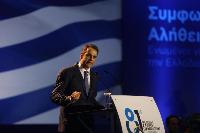 Συμφωνία αλήθειας από Μητσοτάκη – Μείωση φόρων 1,9 δισεκ. ευρώ στη διετία με περικοπές δαπανών