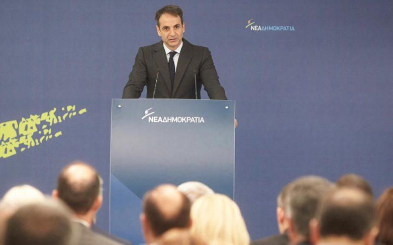 Μητσοτάκης: «Αν ο κ. Τσίπρας δεν μπορεί, καλύτερα να παραιτηθεί»
