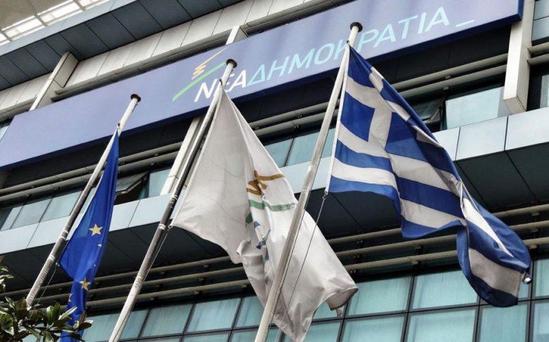 ΝΔ: «Ο κ. Τσίπρας ξέρει μόνο να αναδιανέμει μιζέρια και φτώχεια»