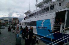 Κανονικά τα δρομολόγια πλοίων παρά την 48ωρη πανελλαδική απεργία