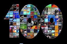 Κυκλοφόρησε  πανηγυρικό και συλλεκτικό το 100ό τεύχος του «Ουρανού»