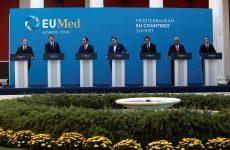 Τι προβλέπει η Διακήρυξη των Αθηνών