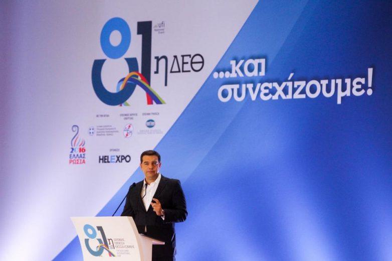 Με «καλάθι» τα 246 εκατ. ευρώ των τηλεοπτικών αδειών ο Αλέξης Τσίπρας στη ΔΕΘ