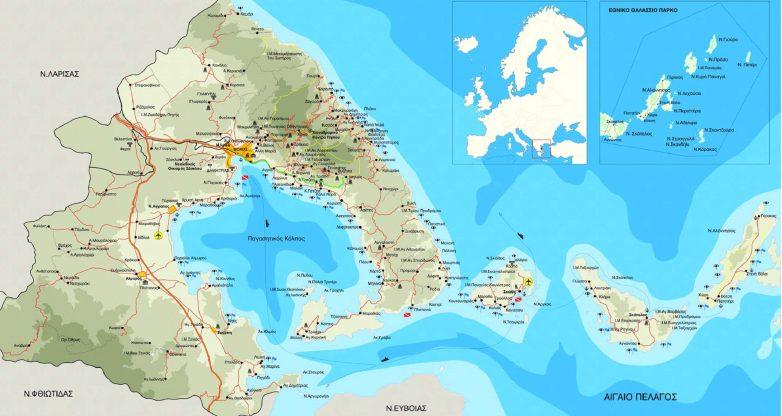 Συνδιοργάνωση εκδηλώσεων στη Μαγνησία και τη Σκιάθο