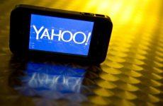 Διαρροή στοιχείων τουλάχιστον 500 εκατ. χρηστών της επιβεβαιώνει η Yahoo