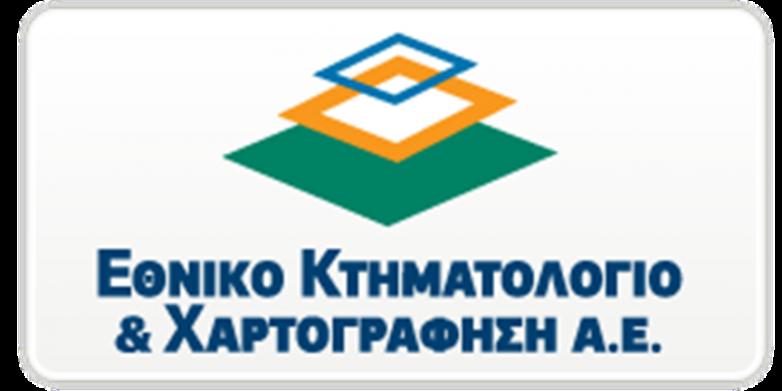 Έναρξη Κτηματολογίου στον Δήμο Αλμυρού
