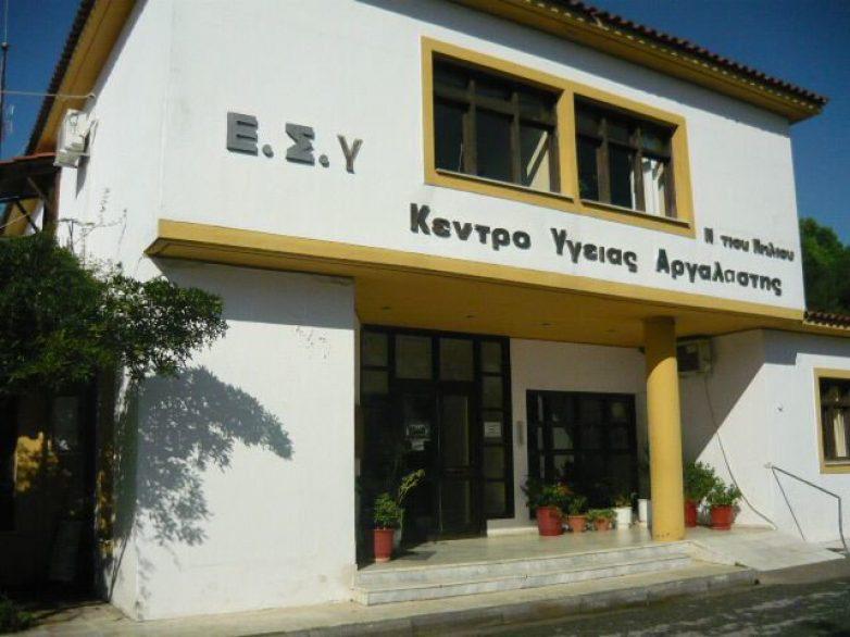 Αλ. Μεϊκόπουλος: «Βουλιάζει» το Κέντρο Υγείας Αργαλαστής από τον όγκο εμβολιασμών και περιστατικών
