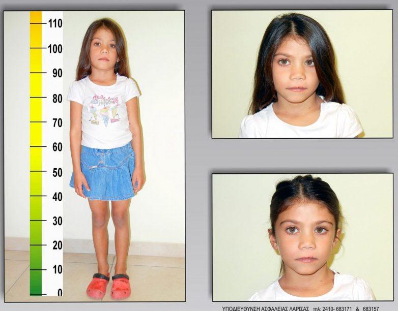 Δημοσιοποίηση φωτογραφιών ανήλικης για την εξακρίβωση των στοιχείων ταυτότητάς της