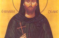 Οι ιεροψάλτες της Δημητριάδος τιμούν τον προστάτη τους
